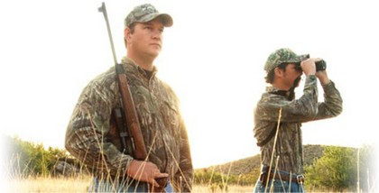 Texas Hunting - Public Hunting Lands in Texas